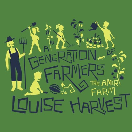 louise harvest shirts 2015