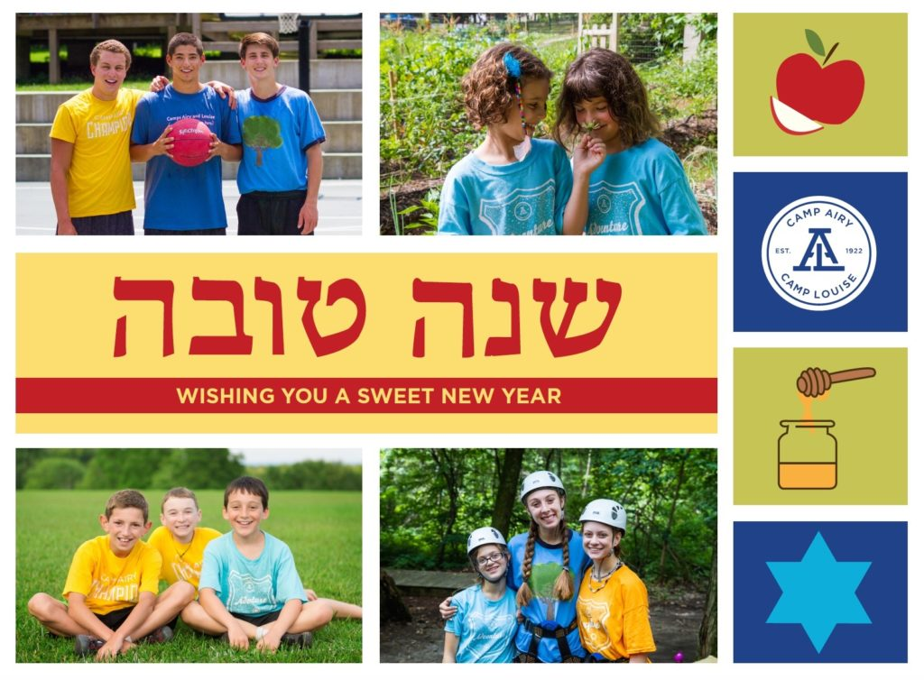 Shana Tova! Wishing you a sweet new year from your Camps Airy and Louise family.